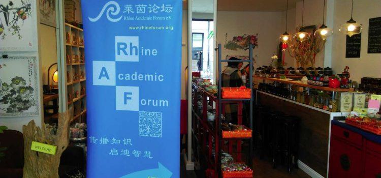 莱茵论坛第137期:中国传统艺术的现当代化