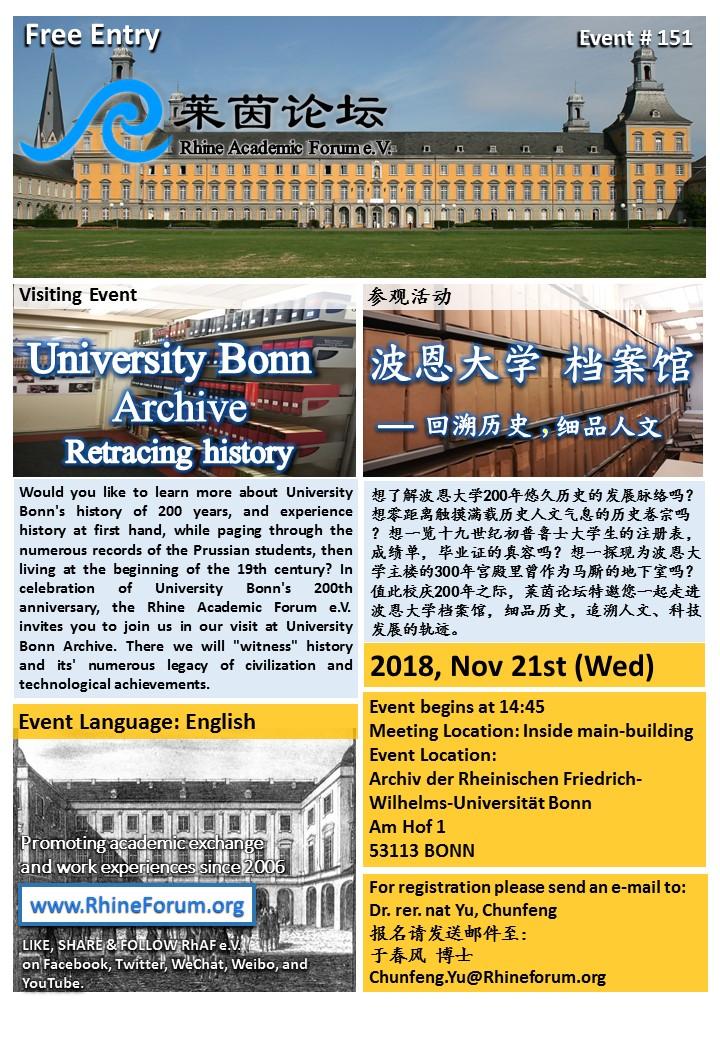 莱茵论坛 第151期 参观活动 – (英文)参观活动 @波恩 2018/11/21 – 波恩大学档案馆参观 回溯历史,细品人文 | Rhine Academic Forum e.V. – Event no. 151 @Bonn 2018/11/21 (English): University Bonn Archive – Visiting event