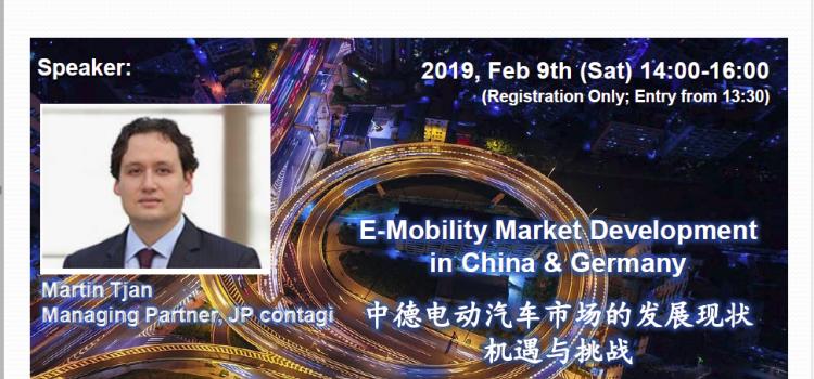 "<img src=""https://rhineforum.org/wordpress/wp-content/uploads/2013/07/new_icon.png"" img height=""30"" width=""30""/> 莱茵论坛 第152期 活动-(英语)讲座|杜塞 –中德电动汽车市场的发展现状 机遇与挑战 | Rhine Academic Forum e.V. – Event no.152: E-Mobility Market Development in China & Germany"